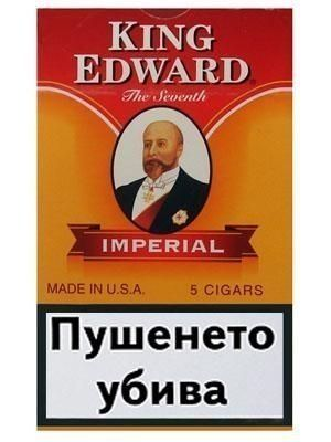 King Edward Imperial пури