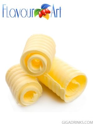 Butter 10мл - Flavour Art концентрат за ароматизиране на течности за електронни цигари