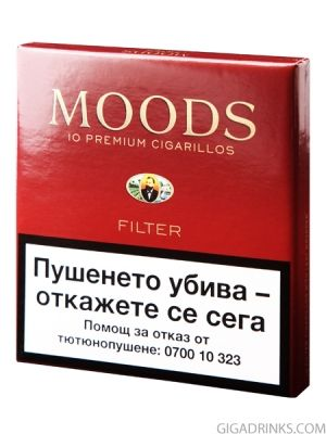Пурети Moods 10 с филтър