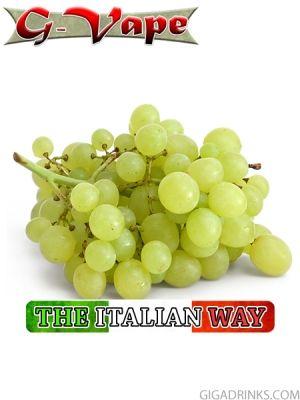 Grape White 10ml - концентрат за ароматизиране