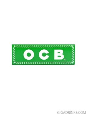OCB Green (70mm)