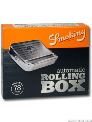Smoking Roller Box (80mm)
