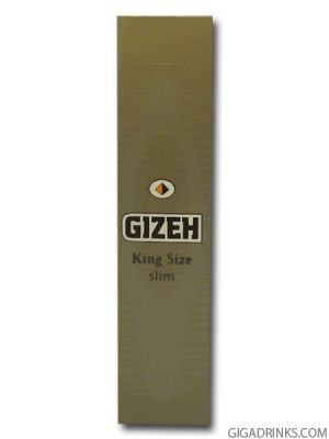 Gizeh Bronze (120mm)