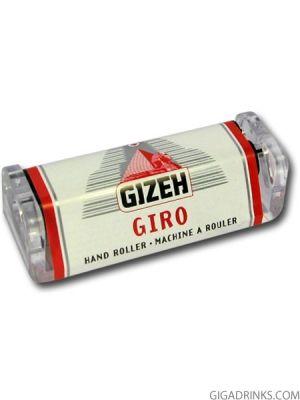 Gizeh Giro (70mm)