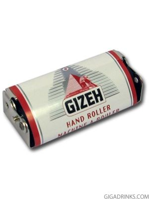 Gizeh Roller Metal (70mm)