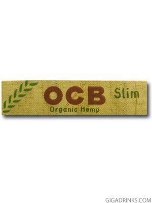 OCB Organic (120mm)
