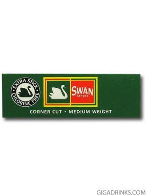Swan Green (70mm)