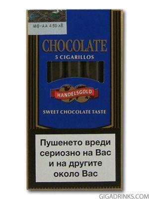 Хенделсголд Шоколад