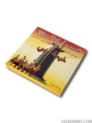 Фолио Дубайска шатра - на дупки