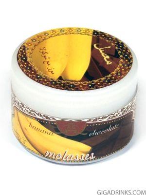 Банан и шоколад - тютюн за наргиле Дубайска шатра