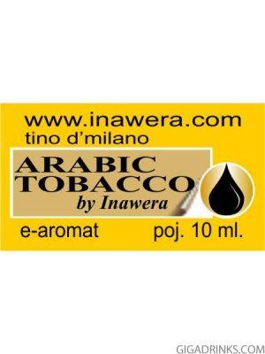 Arabic Tobacco - aромат за никотинова течност Inawera Tino D'Milano 10мл.