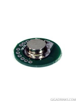 Предпазител за незащитени батерии