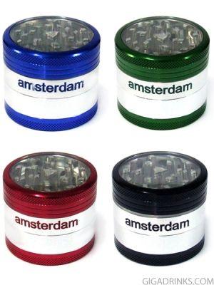 Гриндер Amsterdam