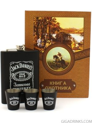 Jack Daniels canteen with 3 cups