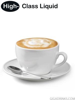Milk Coffee 10ml by High-Class Liquid - концентрат за ароматизиране на течности за електронни цигари