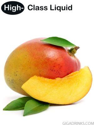 Mango 10ml by High-Class Liquid - концентрат за ароматизиране на течности за електронни цигари