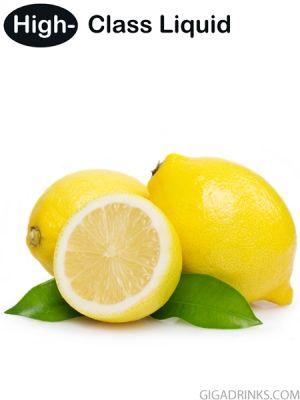Lemon (Zitrone) 10ml by High-Class Liquid - концентрат за ароматизиране на течности за електронни цигари