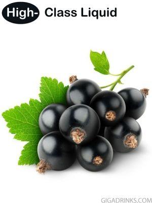 Black Currant 10ml by High-Class Liquid - концентрат за ароматизиране на течности за електронни цигари