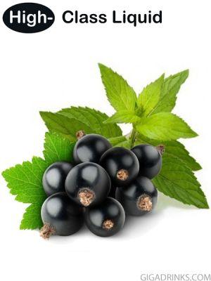 Blackcurrant Fresh 10ml by High-Class Liquid - концентрат за ароматизиране на течности за електронни цигари