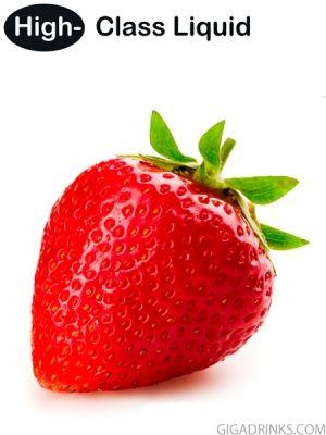 Strawberry 10ml by High-Class Liquid - концентрат за ароматизиране на течности за електронни цигари