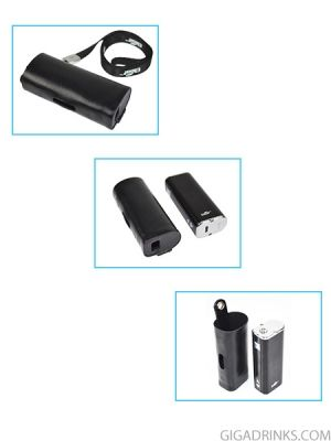 iSmoka iStick 30w Leather case